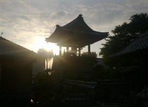 heart of the orient soleqigong