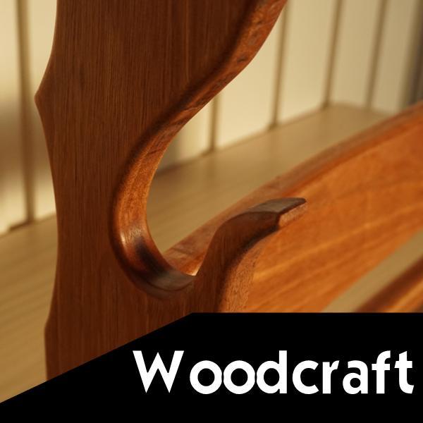 Maschera Woodcraft
