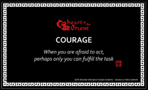 25 - COURAGE