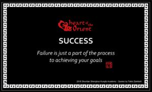 33 - SUCCESS